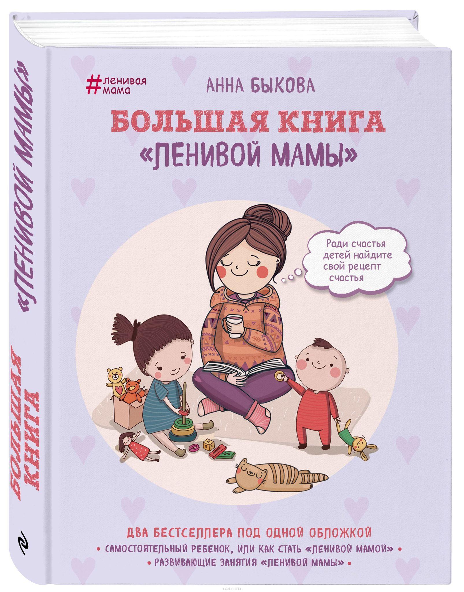 Kitab Большая книга