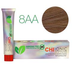 CHI Ionic 8AA (Средне-русый двойной пепел)- Стойкая краска для волос