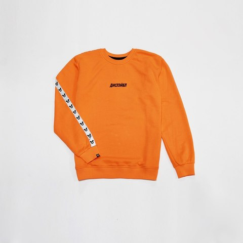 Толстовка DISLABEL REFLECTIVE ORANGE