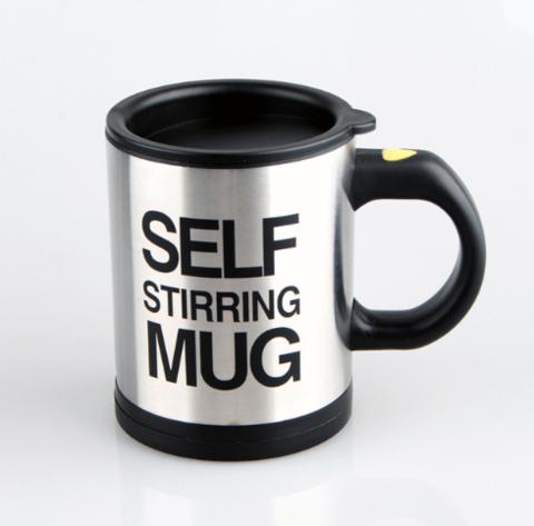 Кружка-мешалка Self Stirring Mug (черный цвет)