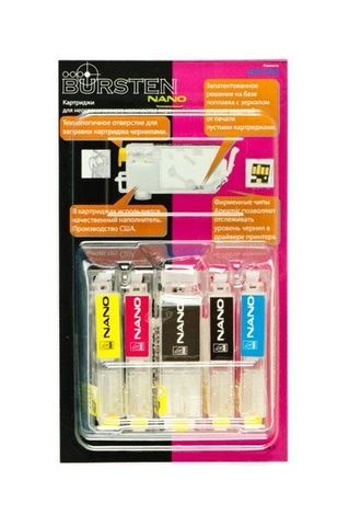 Комплект нано-картриджей BURSTEN NANO 2 для принтеров CANON  iP4840, iP4940, MG5140, MG5240, MG5340, MX884 (PGI-425/CLI-426) x 5 шт.