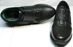 Кроссовки мужские Luciano Bellini 1087 All Black