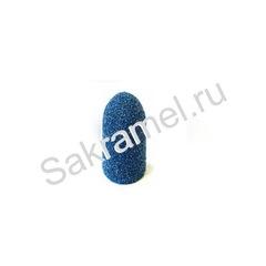 Колпачок абразивный 5 мм. синий #80