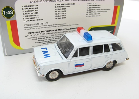 VAZ-2102 Lada GAI Russia Police white Agat Mossar Tantal 1:43