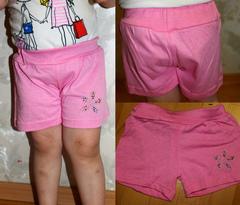 Детские шорты Розовые