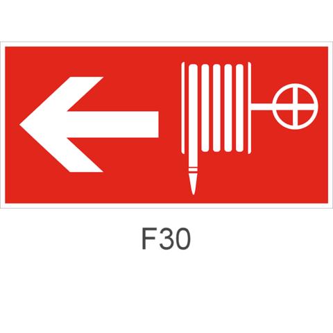 Знак пожарной безопасности F30 Указатель движения к пожарномуй крану налево
