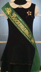 Лента «Воспитатель» шелк зеленый