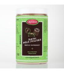 Пудра для ванны BRAVO с ванилью и порошком какао, 400ml ТМ Quizas