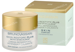 Крем восстанавливающий структуру кожи (Bruno Vassari   Skin Comfort   Skin Restore Intensive repairing cream), 50 мл