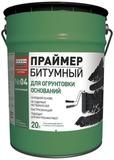 Праймер битумный эмульсионный ТЕХНОНИКОЛЬ №04 ведро 20л (18кг)
