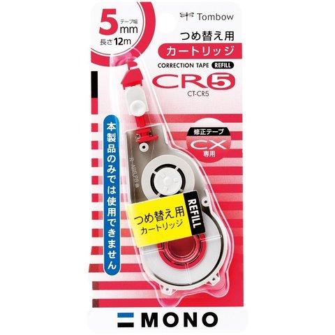 Картридж для корректора Tombow Mono CX5 (CT-CR5)
