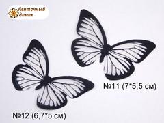 Бабочки  из декоративной пленки черные 11 и 12