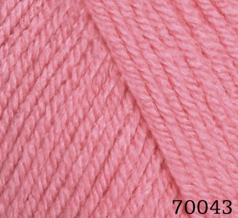 Купить Пряжа Himalaya Everyday Код цвета 70043 | Интернет-магазин пряжи «Пряха»