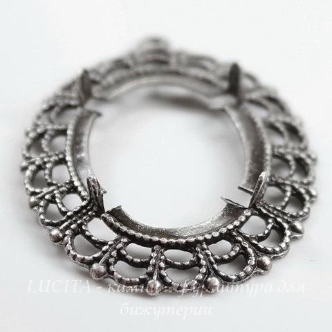 """Сеттинг - основа - подвеска """"Ажур"""" для камеи или кабошона 25х18 мм (оксид серебра) ()"""