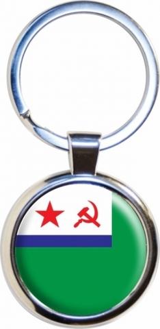 Брелок Морчасти Погранвойск СССР