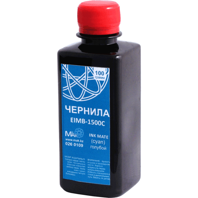Epson INK MATE EIMB-1500C, 100г, голубой (cyan)