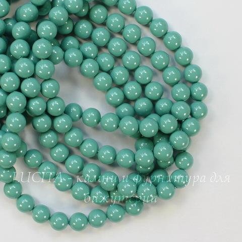 5810 Хрустальный жемчуг Сваровски Crystal Jade круглый 6 мм, 5 штук