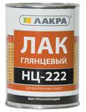 Лак НЦ-222 Лакра
