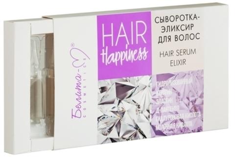 Белита-М Hair Happiness Сыворотка-эликсир для волос 8шт*5мл