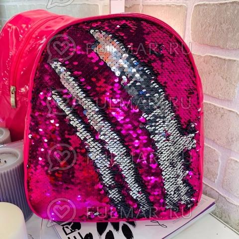 Рюкзак детский малиновый с пайетками меняющий цвет Фуксия-Серебристый