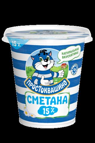 """Сметана """"Простоквашино"""" 15 %, 315 г"""