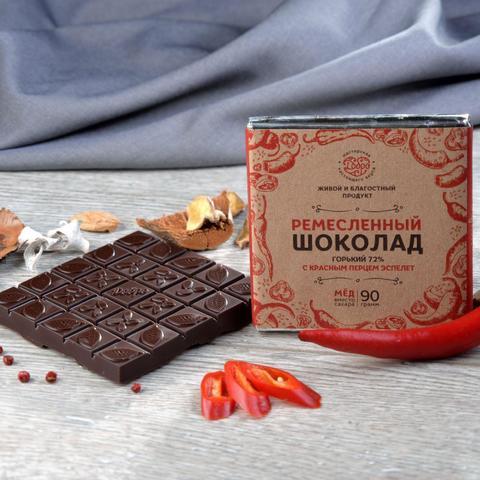 Шоколад горький, 72% какао, на меду, с красным перцем Эспелет