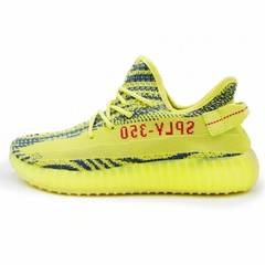 Унисекс Adidas Yeezy Boost Sply 350 V2 Yellow/Grey
