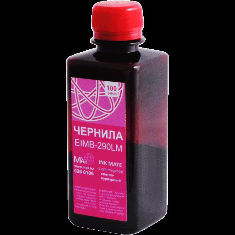 Epson INK MATE EIMB-290LM, 100г, светло-пурпурный (Light Magenta)