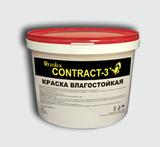 Краска в/д влагостойкая Contract - 3 (Контракт - 3) Rezolux (15 кг) белый