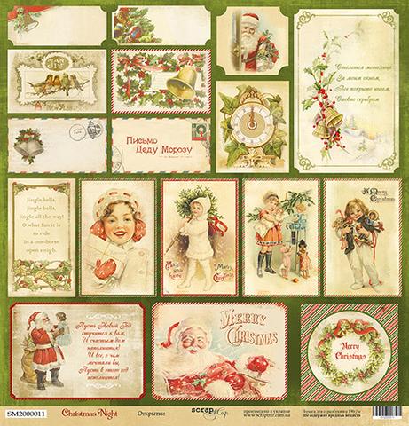 Лист с открытками из коллекции