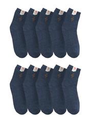 289-4 носки мужские 41-45 (10шт), синие