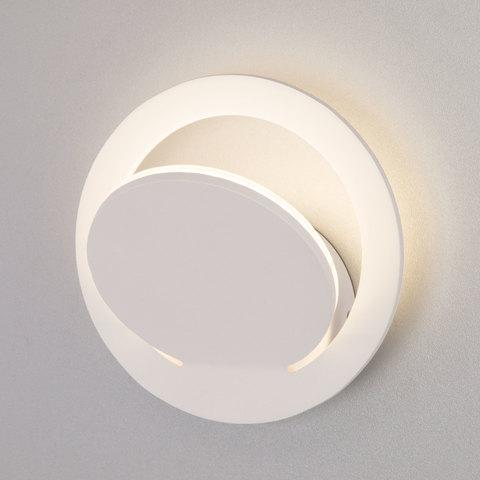 Alero LED белый настенный светодиодный светильник MRL LED 1010