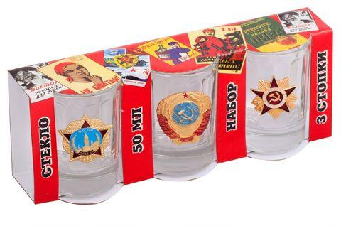 Набор стопок с Советскими наградами