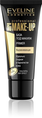EVELINE ART PROFESSIONAL MAKE-UP БАЗА ПОД МАКИЯЖ PRIMER ВЫРАВНИВАЮЩАЯ