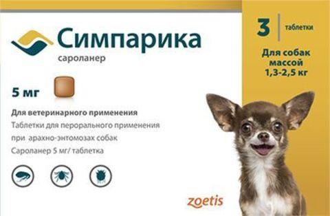 Симпарика таблетки от блох и клещей 5 мгХ3 для собак массой 1,3- 2,5 кг.