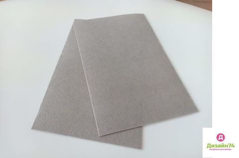 Фетр 20x30, жесткий, толщиной 1 мм Цвет №1