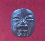 Tequilajazzz / Абориген (CD)