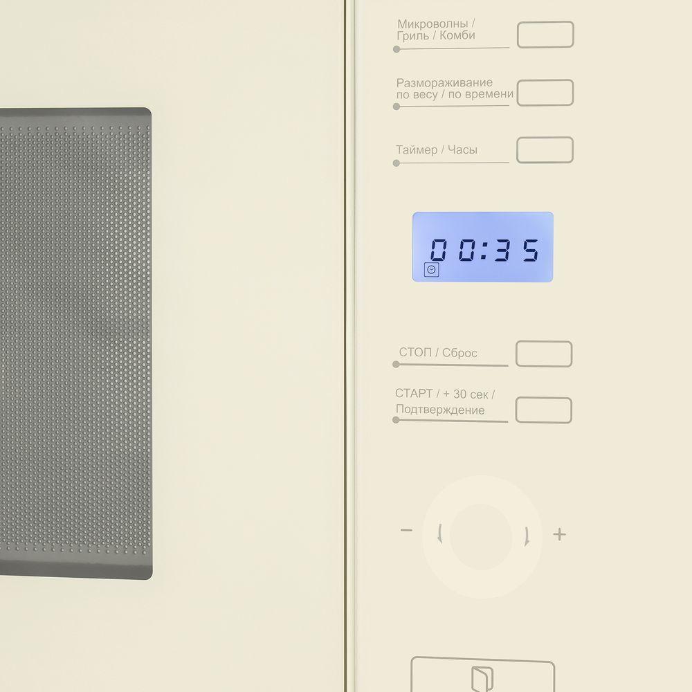 Встраиваемая микроволновая печь Maunfeld MBMO.25.7GI