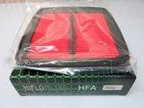 Фильтр воздушный Hiflo HFA 3605 Suzuki GSF 1200