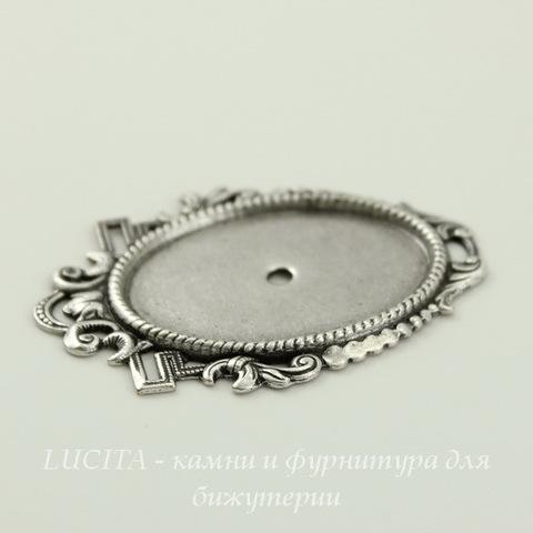 """Сеттинг - основа - подвеска """"Орнамент"""" для камеи или кабошона 25х18 мм (оксид серебра)"""