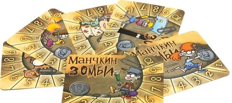 Набор счетчиков уровней Манчкин Зомби