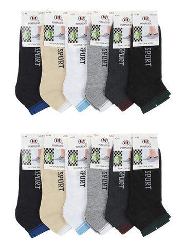 D12 носки мужские 42-48 (12шт.), цветные
