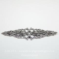 Винтажный декоративный элемент - филигрань 64х21 мм (оксид серебра)