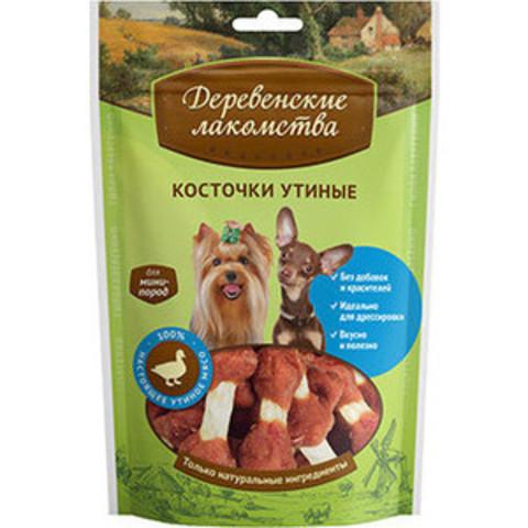 Деревенские лакомства для собак мини пород косточки утиные 55г