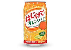 Напиток Sangria Orange, 350мл