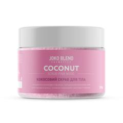 Кокосовый скраб для тела Pink Mood