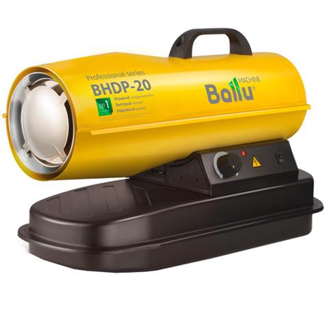 Тепловая пушка дизельная Ballu BHDP-20 в интернет-магазине ЯрТехника