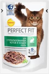 PERFECT FIT пауч для стерилизованных котов и кошек с кроликом 85 г