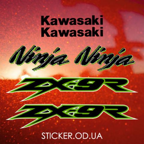 Набор виниловых наклеек на мотоцикл KAWASAKI ZX-9R 2002