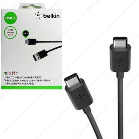 Кабель BELKIN Type-C to USB 1.2 метра черный